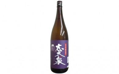 [№5680-0257]静岡県の地酒 志太泉 純米吟醸 藤枝誉富士 1800ml