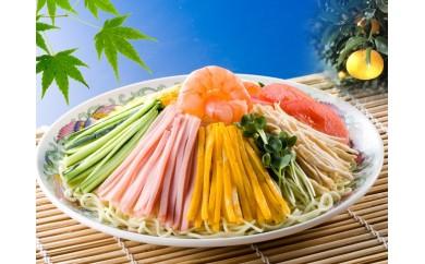 №46-10甘夏冷し中華と涼麺、冷麺セット