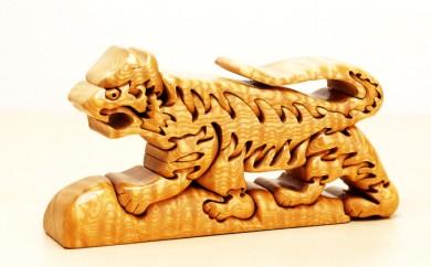 [№5708-0362]木製インテリア タモの組木「虎」