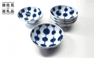 OA35 【波佐見焼】dango 小鉢5個セット(46282*5)【西海陶器】