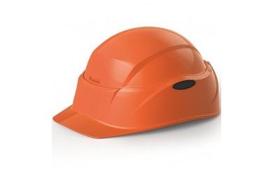 <防災用>回転式折りたたみヘルメット Crubo 130 オレンジ色【1033234】
