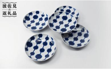 OA37 【波佐見焼】dango お皿5枚セット(46284*5)【西海陶器】