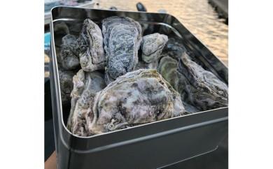 No.126 南伊勢牡蠣 カンカン焼きセット 約2kg