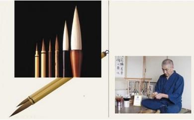 伝統の豊橋筆セット