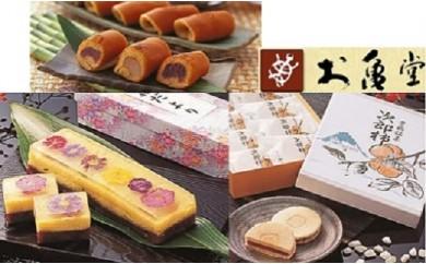 豊橋の美味しい和菓子セレクト