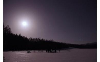 [A-74] 【下川町】満月の夜の森あるき ムーンウォーク