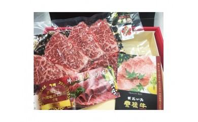 No.559 グランドチャンピオン豊後牛 モモステーキ【80pt】