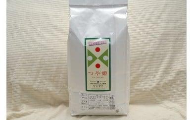 A29-933 平成29年産米鶴岡産特別栽培米つや姫(5kg)