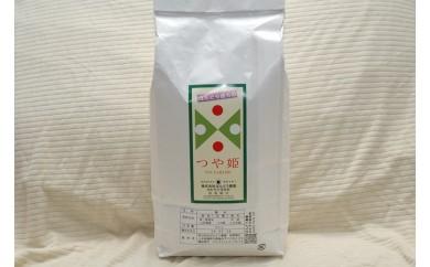 A30-032 特別栽培米つや姫(5kg)