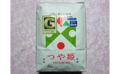 A30-030 Gセレクションつや姫(5㎏)