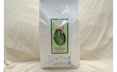 A29-934 平成29年産米鶴岡産特別栽培米コシヒカリ(7kg)