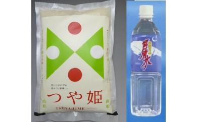 A29-916 平成29年産米鶴岡産つや姫(5kg)と天然水(2L)セット