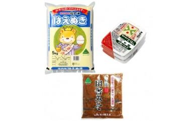 A30-010 はえぬき無洗米(5kg)とつや姫無菌パック(3P)、味噌(400g)セット