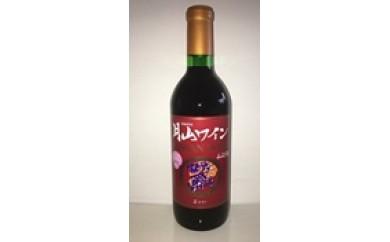 A30-251 月山ワイン 山ぶどう酒