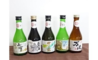 A29-131 鶴岡飲み比べセット