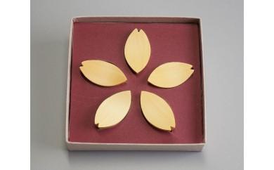 10030 木曽檜・桜箸置き(5個セット)