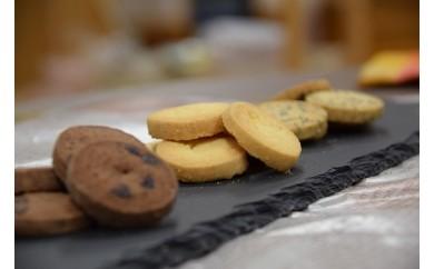 米粉クッキーセット