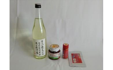 10007 山内酒造場の20年物古酒の日本酒「一壺久」と好辛倶楽部のあじめコショウ商品4点セット