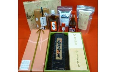 50018 中津川地酒味比べ・ふるさと特産品と和菓子セット