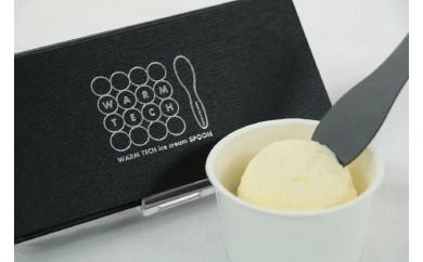 15001 WARM TECH icecream SPOON(ウォームテックアイスクリームスプーン)