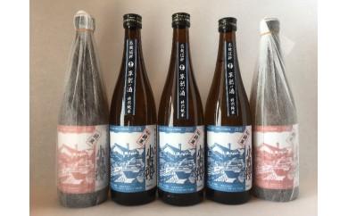 20007 中津川・日本一小さい蔵元の酒セット