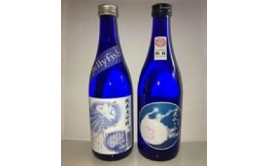 N30-101 大山&竹の露クラゲ呑みくらべセット