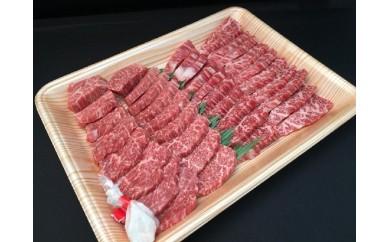 10057 飛騨牛焼肉用400g