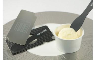 30001 WARM TECH icecream SPOON CASE付(ウォームテックアイスクリームスプーン ケース付)