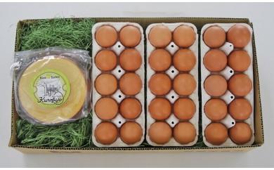 放牧卵30個&森のバウムクーヘン1個×10ヶ月