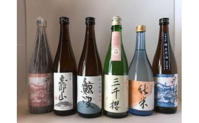 30002 中津川ふるさと地酒6本セット