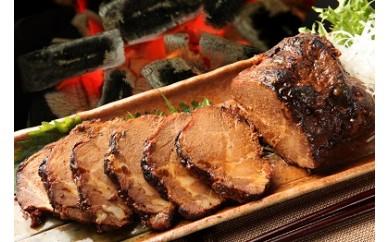 99.お肉屋さんが作る特製『炭火焼豚』3ヶ月定期便