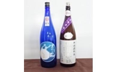 B30-104 鶴岡くらげ・味わいAセット