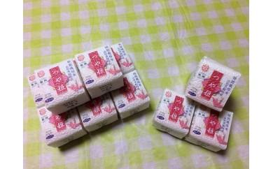 N29-030 平成29年産米鶴岡産つや姫無洗米(真空包装300g×12ヶ)