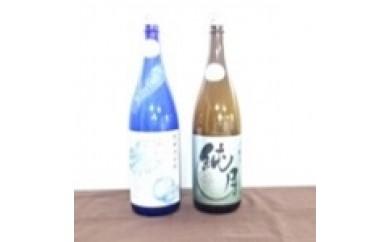 B30-105 鶴岡くらげ・味わいBセット