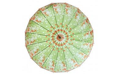 高級雨傘「桜吹雪」緑色