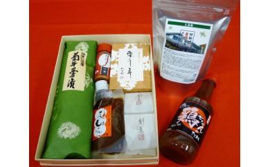 15030 中津川ふるさと特産品・創作栗菓子セットA