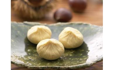 20009 中津川銘菓:栗きんとん26個(10個入×2箱+6個入1箱)
