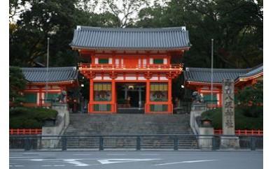 緑陰講座・特別拝観(平成30年9月・八坂神社)