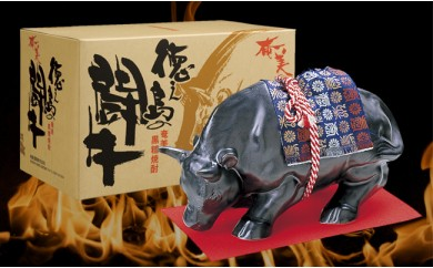 【黒糖焼酎】徳之島の闘牛