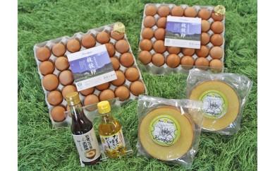 黒富士農場の放牧卵60個と森のバウムクーヘン2個&たまごかけ醤油とたまご焼きのだしの素のセット