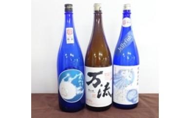 C30-106 鶴岡くらげ・味わいCセット