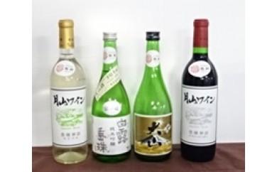 B30-107 鶴岡清酒・ワインCセット