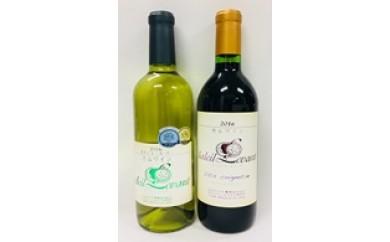 B30-152 月山ワイン ソレイユルバン呑み比べBセット