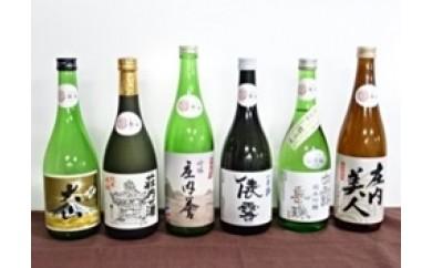 C30-104 鶴岡地酒巡りBセット