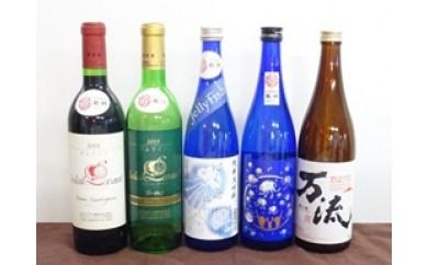C30-107 鶴岡 清酒・ワインDセット