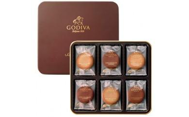 ゴディバ クッキーアソートメント(18枚)