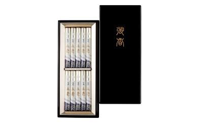 日本香堂 沈香永寿 短寸10入り(塗箱入り)