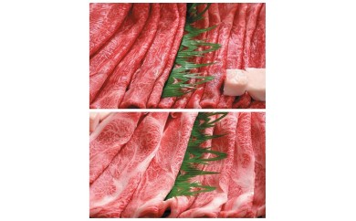 30D-005 阿知須牛 和牛薄切り詰め合わせ500g