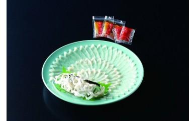 30D-027 とらふく刺身30cm皿(3~4人前)