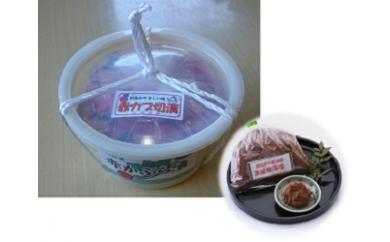 白川茶屋特製「地味噌」と「赤カブ切漬け」セット